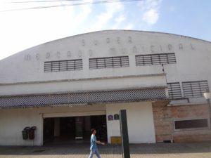"""Mercado - Ensaio de imagens digitais de Curitiba: """"Janela da Direita"""". Ricardo GosWod, 2017"""